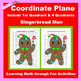 Coordinate Graphing Picture: Christmas Bundle 3 in 1