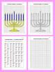 Coordinate Graphing Picture: Menorah