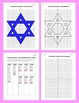 Coordinate Graphing Picture: Star of David