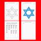 Hanukkah Coordinate Graphing Picture: Star of David
