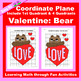 Coordinate Graphing Picture: Valentine Bundle 5 in 1