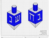 Dreidel, Chanukah, Coordinate Graphing, Coordinate Drawing, Mystery Picture