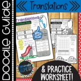Coordinate Translations Doodle Guide & Practice Worksheet;