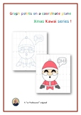 Coordinate plane : points & graphing for a kawai Christmas