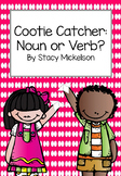Cootie Catcher - Noun or Verb? ~Updated & Expanded!~