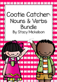 Cootie Catcher - Nouns & Verbs Bundle ~NEW!~
