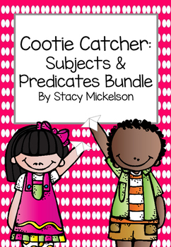 Cootie Catcher - Subjects & Predicates Bundle ~NEW!~