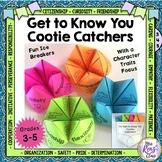 Back to School Activities Cootie Catchers are Fun Get to K