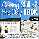 Coping Skill Lesson - Coping Skill of the Day Book
