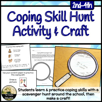 Coping Skill Scavenger Hunt