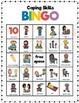 Coping Skills Bingo