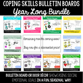 Coping Skills Bulletin Boards - Year Long Bundle