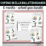 Coping Skills Bulletin Boards - Year Long Bundle