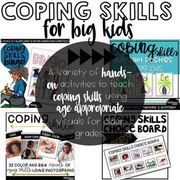 Coping Skills For Big Kids Bundle