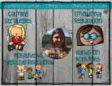 Calming Strategies / Coping Skills School Counseling Lesson