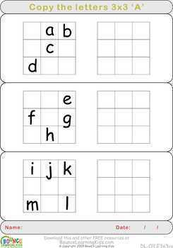 Copy letters (12 Hand-eye coordination sheets)