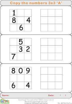 Copy numbers (12 Hand-eye coordination sheets)