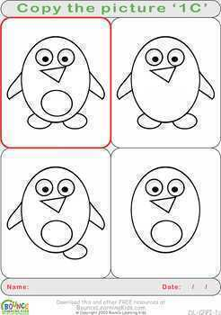 Copy picture 1 of 4 (19 distance learning worksheets Hand-eye coordination) FREE