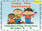 Copy the Sentence Fall Themed Bundle