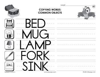Uppercase Alphabet Words Printables