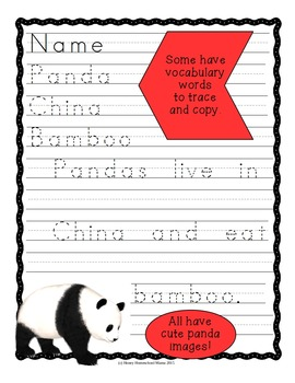 Copywork - Level 1 Panda Copy Work with Primary Guide Lines