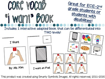 """Core Vocab Mini-Bundle for """"Want"""" and """"Need"""""""