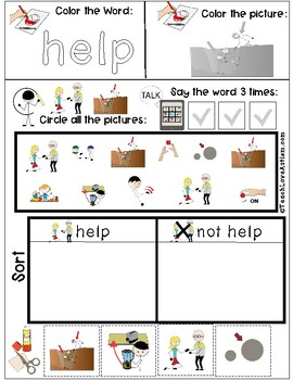 Core Vocabulary Worksheets: HELP