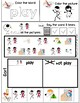 Core Vocabulary Worksheets: Play