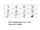 Core Vocabulary bingo/memory/go fish - BUNDLE PACK