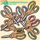 Corkboard Scissors Clip Art {Back to School Supplies for W