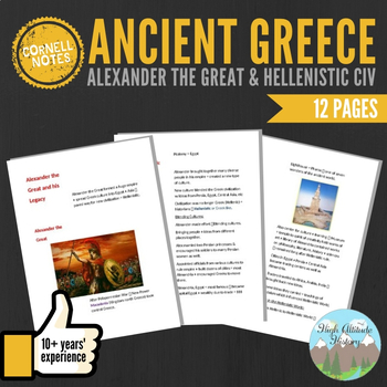 Cornell Notes (Ancient Greece Alexander the Great Hellenistic Civ)