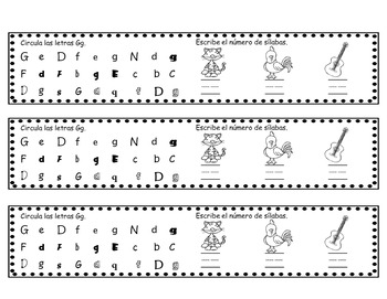 Coronas de las letras-Spanish Letter Crowns