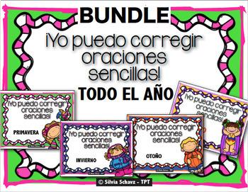 Corrigiendo oraciones para principiantes  -  BUNDLE para t