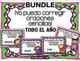 Corrigiendo oraciones para principiantes  -  BUNDLE para todo el año