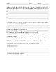 Cosmos- Lives of Stars worksheet
