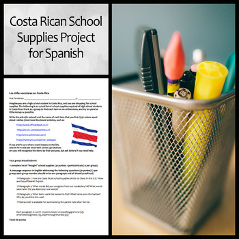 Costa Rican School Supplies Project for Spanish Students
