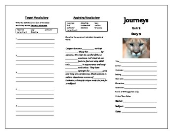 Journeys Grade 5 Trifold (Cougars)