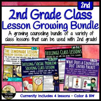 Counseling Class Lessons Growing Bundle for Second Grade