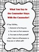 Counselor Confidentiality Signs