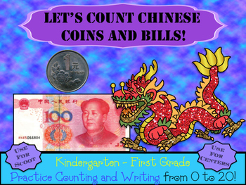 Count Money From China!