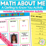 Math About Me Back to School Activity - First Week of Scho