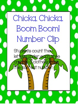 Count and Clip!  Chicka, Chicka, Boom, Boom