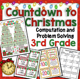 Countdown to Christmas Math: 3rd Grade Computation and Problem Solving