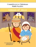 Countdown to Christmas Math Puzzles: Names of Jesus