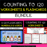 Counting 0-120 Bundle (English & Spanish): Worksheets and Flashcards(Words & #s)