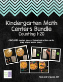 Counting 1-20 Center Activity and Lesson Bundle