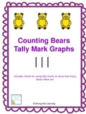 Counting Bear Theme: Greater Than/Less Than/Equal to With Numbers Up to 10