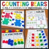 Counting Bears 1:1 Centers for Individual Use