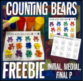 Counting Bears Early Sounds Articulation Mats FREEBIE