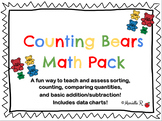 Counting Bears Math Pack: Sorting, Numbers, Quantities, &